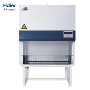 實驗室潔凈層流柜HR50-IIA2生物安全柜
