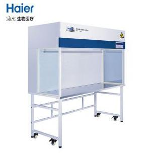 HCB-1600H海尔洁净工作台 超净工作台