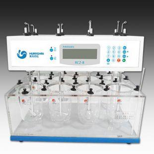 RCZ-8藥物溶出度儀 藥物檢測儀器