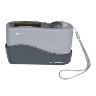 MG6-F1光泽度计 高精度光泽度仪