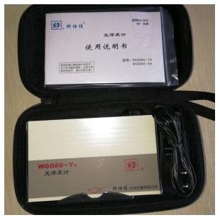 WGG60-Y4光泽度计 玻化抛光砖光泽度检测仪