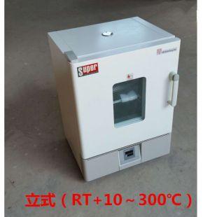 DHG-9070A立式电热鼓风干燥箱RT+10~300℃烘箱