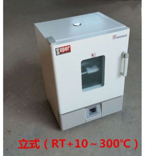 DHG-9240A立式鼓风干燥箱 不锈钢内胆300度烘箱