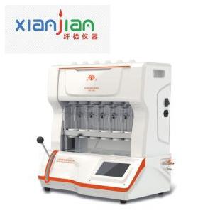 MF106乳脂肪测定仪 乳脂肪含量检测仪
