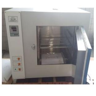 DZF-6021真空干燥箱 不锈钢内胆真空干燥箱