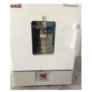DHG-9030A苏州索普鼓风干燥箱 立式高温烘箱
