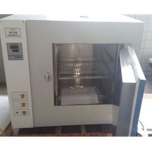 DZF-6050真空干燥箱 实验室50升真空试验箱