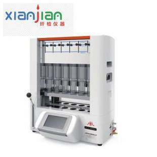 SZC-101S1脂肪测定仪 谷物脂肪含量测油仪