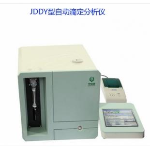 JDDY自动滴定分析仪 脂肪酸值测定仪