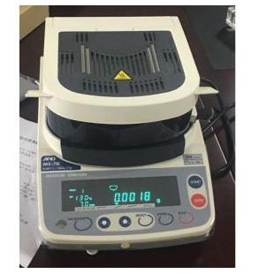 AND水分测定仪MS-70称重法水分仪