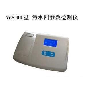 WS-04污水四参数检测仪 污水处理测试仪