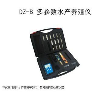 DZ-B水产养殖水质检测仪 PH计温度分析仪