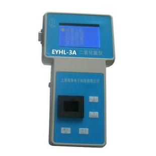 水质金属检测仪EYHL-3A二氧化氯测定仪
