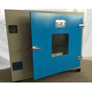 高温灭菌箱101-3FD程控式鼓风干燥箱