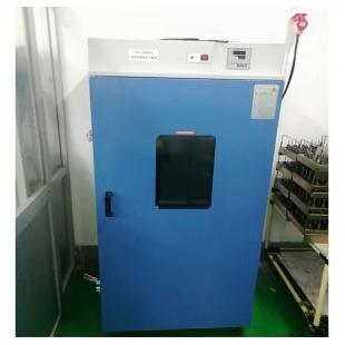 实验烘培箱DHG-9420A不锈钢内胆鼓风干燥箱