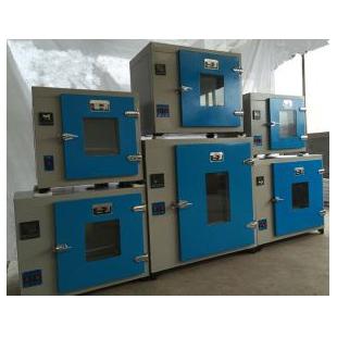 101A-0B不銹鋼電熱鼓風干燥箱350*350*350mm