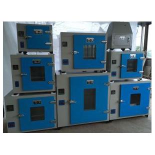 101-5A实验室烘箱 数显电热鼓风干燥箱