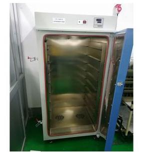 不锈钢内胆烘箱DHG-9426A立式鼓风干燥箱