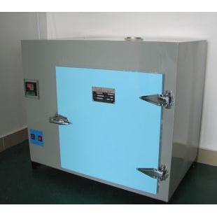 快速干燥箱766-2AS不锈钢远红外干燥箱