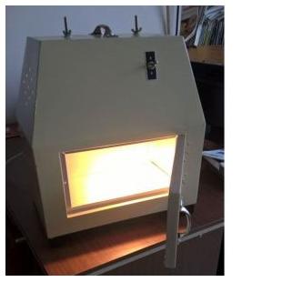 WS70-1红外线快速干燥箱 红外线灯泡干燥箱