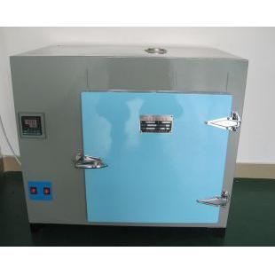 电热恒温干燥箱766-1AS远红外干燥箱