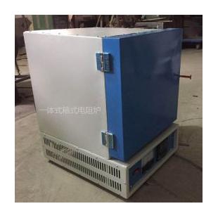 SX2-4-10N一体式箱式电阻炉 淬火、退火电阻炉