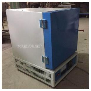 茂福炉SX2-2.5-12N一体式箱式电阻炉