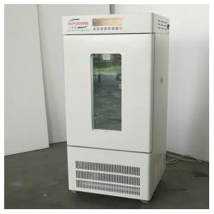 HYM-100A生化培养箱 种子发芽箱 恒温培养箱