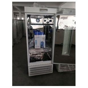HYM-325-MS霉菌培养箱 不锈钢内胆霉菌试验箱