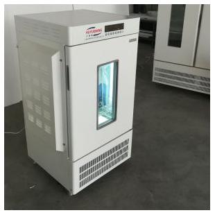 HYM-325-Y药物稳定性培养箱540×550×1030药品试验箱