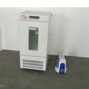 150升种子恒温箱HYM-150-S恒温恒湿培养箱