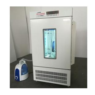 400升药品试验培养箱HYM-400-Y药物稳定性试验箱