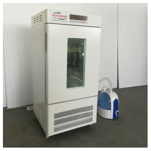 溫度、濕度、光照度培養HYM-250-GSI人工氣候培養箱