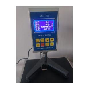 乳胶粘度含量测定仪NDJ-5S数显粘度计