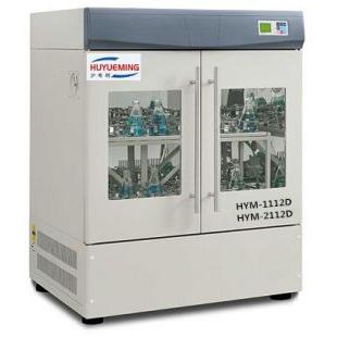 實驗靜態培養箱HYM-2112D大容量恒溫搖床