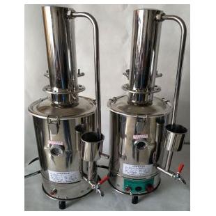 实验室蒸馏净化器YA-ZDI-5断水自控不锈钢电热蒸馏水器