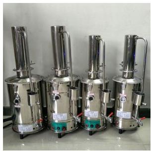 10升斷水自控蒸餾器YA-ZDI-10不銹鋼電熱蒸餾水器