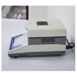 样品水分含量测量仪DHS-50-5水分快速测定仪