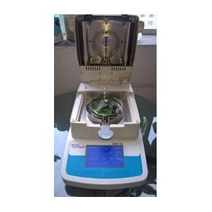 DHS -50-1水分快速测定仪 卤素水分测定仪