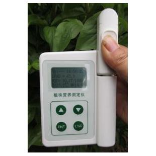 TYS-3N植株营养测定仪 叶片参数测定仪