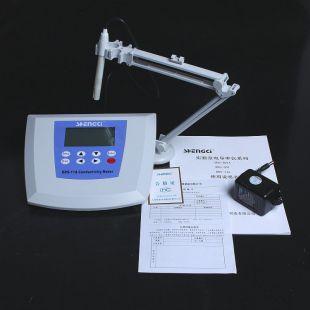 DDS-307便携式电导率仪 污水处理电导率测定仪