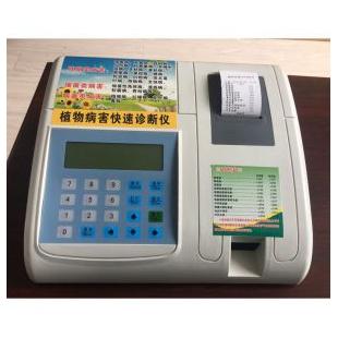 THP-II植物病害检测仪 农作物病害测定仪