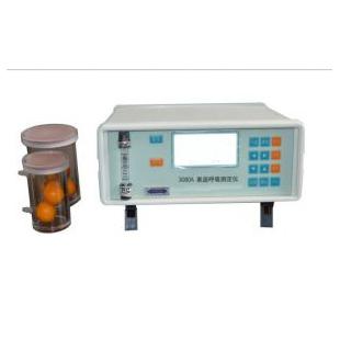 水果呼吸測試儀HYM-3080A果蔬呼吸測定儀