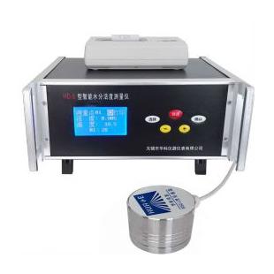 HD-5智能型水分活度測定儀 水活度儀