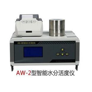 AW-2水分活度测定仪 催化剂水分活度仪