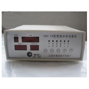 AW-1A水份活度儀 食品水份活度檢測儀