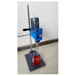 化妝品行業液體攪拌機GZ-120懸臂式電動攪拌機