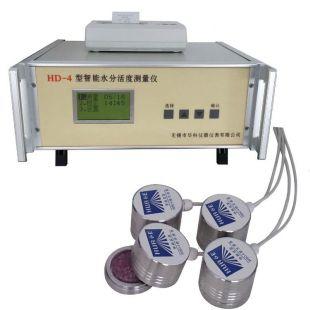 化学品水活度检测仪HD-4水分活度测定仪