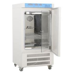 MJ-250BSH-II霉菌培養箱 無氟壓縮機霉菌試驗箱