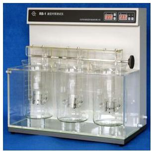药物颗粒溶散度测试仪RB-1融变时限测试仪